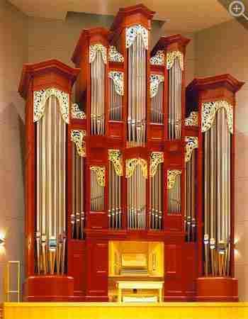 Azuchi Town Seminaro Hall Organ