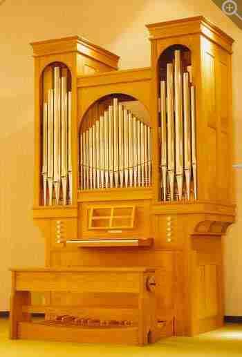 Tsuzuki Sanbi Church Organ